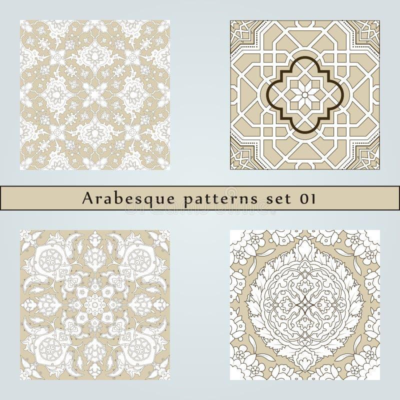 Uppsättning av den sömlösa modellen för fyra arabesque stock illustrationer