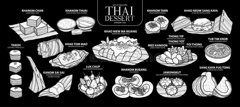Uppsättning av den thailändska efterrätten för vit kontur i meny 14 Gullig hand dragen matvektorillustration i den vita nivån ing royaltyfri illustrationer