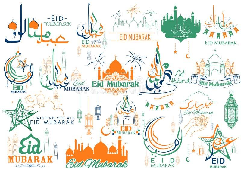 Uppsättning av emblem för islamisk ferie Eid Mubarak vektor illustrationer