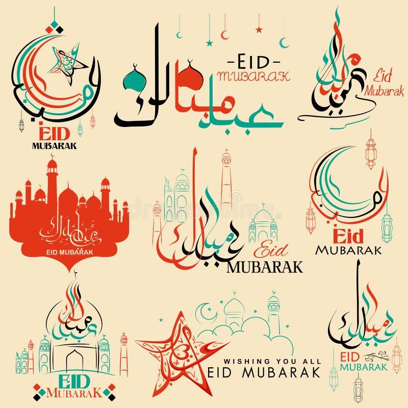 Uppsättning av emblem för islamisk ferie Eid Mubarak royaltyfri illustrationer