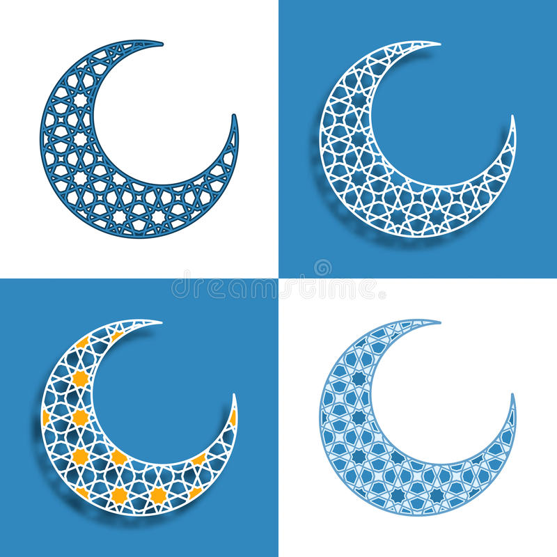 Uppsättning av fyra arabiska halvmånar royaltyfri illustrationer