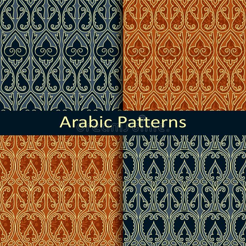 Uppsättning av fyra arabiska modeller stock illustrationer