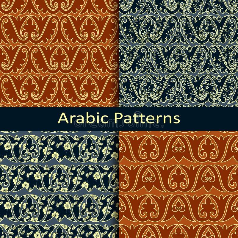Uppsättning av fyra arabiska modeller vektor illustrationer