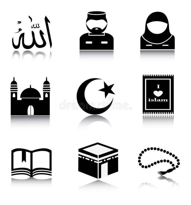 Uppsättning av islamsymboler royaltyfri illustrationer