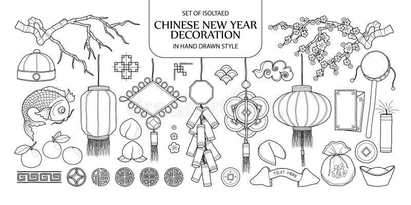 Uppsättning av isolerad kinesisk garnering för nytt år Gullig hand dragen vec vektor illustrationer