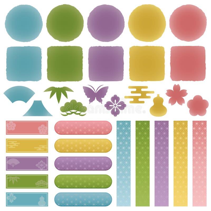Uppsättning av japanska baner och symboler. stock illustrationer