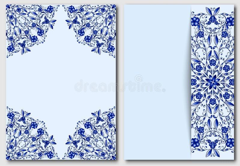 Uppsättning av mallen med kinesisk eller rysk motivmålning på porslin royaltyfri illustrationer