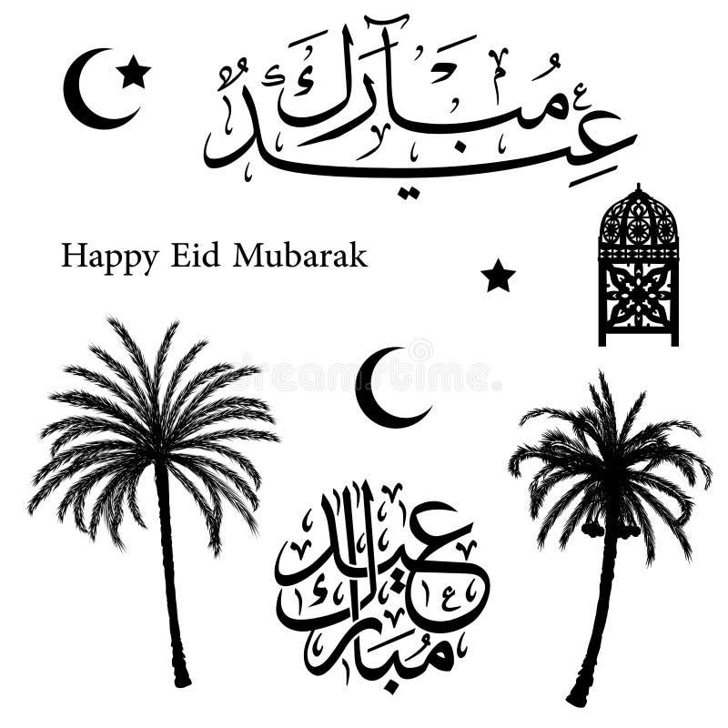 Uppsättning av muslimsk traditionell ferie Eid Mubarak-Vector Illustrati stock illustrationer