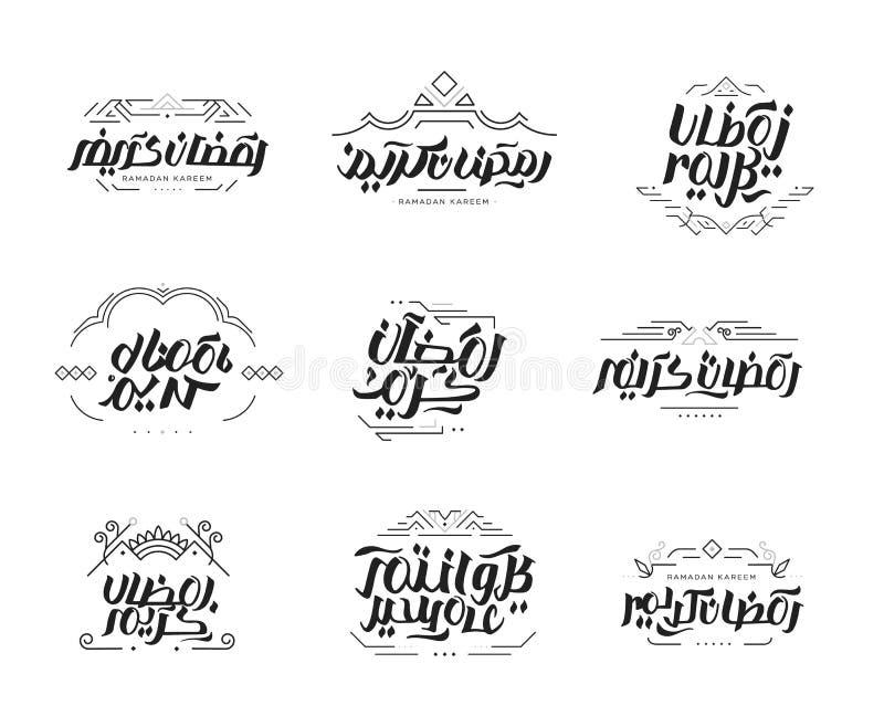 Uppsättning av Ramadan Kareem Typography arabisk islamisk kalligrafivektoröversättning av islamisk text`-Ramadan Kareem ` royaltyfri illustrationer