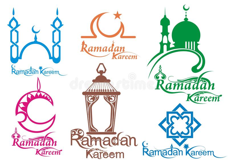 Uppsättning av ramadan symboler vektor illustrationer