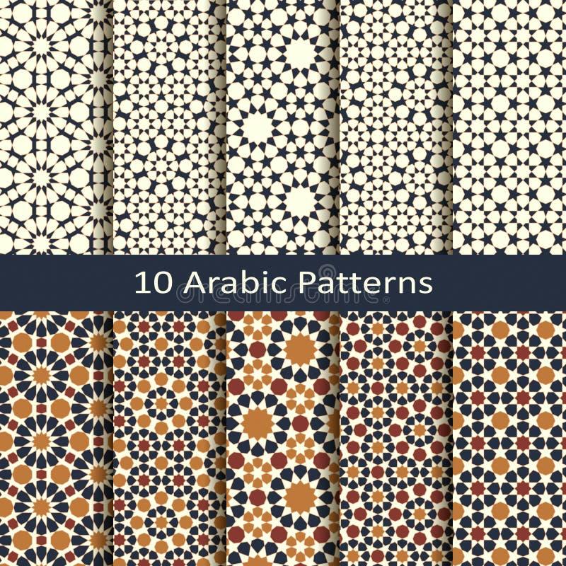 Uppsättning av tio arabiska traditionella geometriska modeller för sömlös vektor planlägg för räkningar och att slå in, textilen, royaltyfri illustrationer