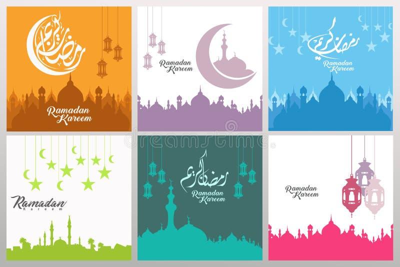 Uppsättning av utsmyckade fyrkantiga hälsa kort med ramadan kalligrafi och prydnadvirvelramen illustration vektor illustrationer