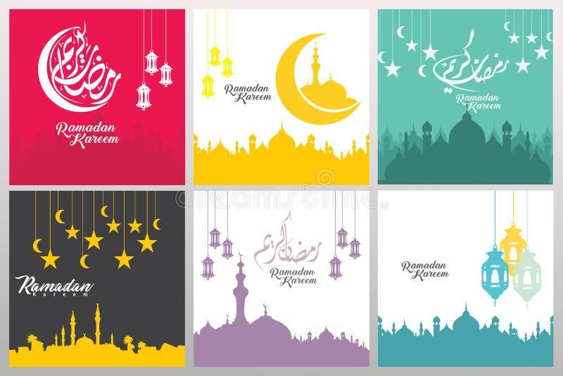Uppsättning av utsmyckade fyrkantiga hälsa kort med ramadan kalligrafi och prydnadvirvelramen illustration royaltyfri illustrationer