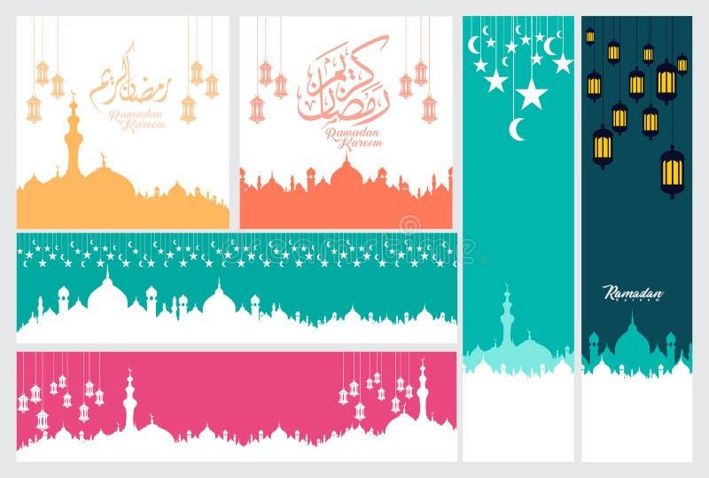 Uppsättning av utsmyckade fyrkantiga hälsa kort med ramadan kalligrafi och prydnadvirvelramen illustration stock illustrationer