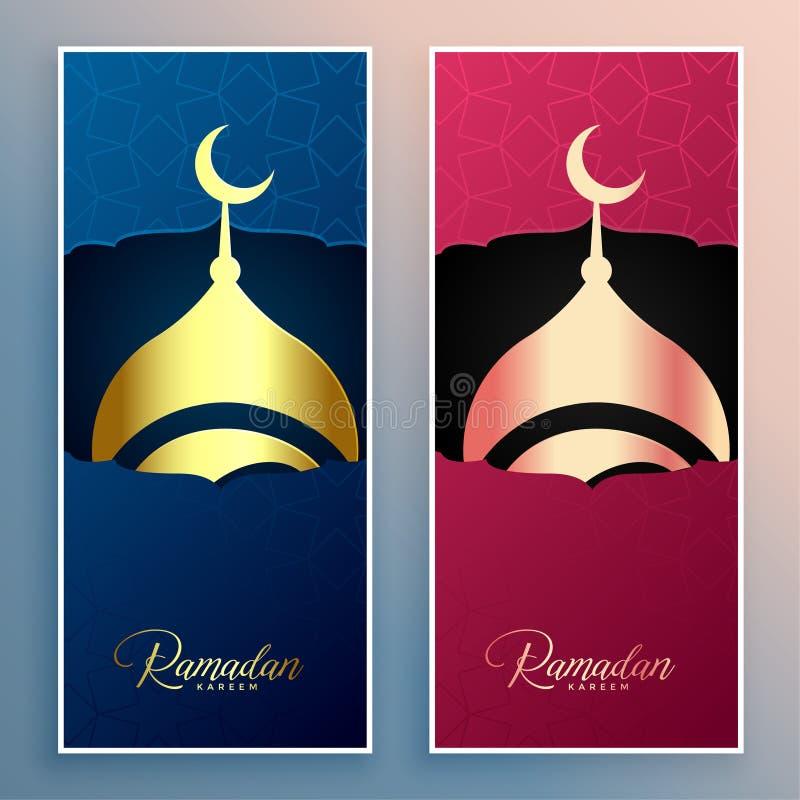 Uppsättning för baner för design för Ramadankareemmoské royaltyfri illustrationer