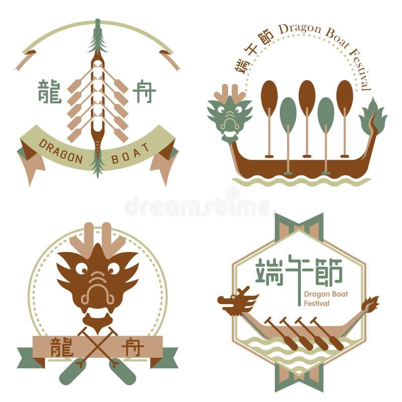 Uppsättning för design för symbol för festival för drakefartyg stock illustrationer