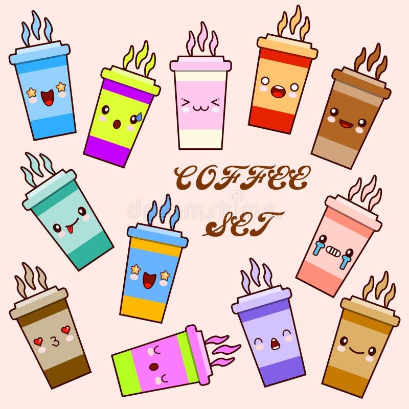 Uppsättning för Emoji kopp kaffevektor För kopp kaffeframsida för tecknad film gulliga emoticons Kupa roliga framsidaklistermärke royaltyfri illustrationer