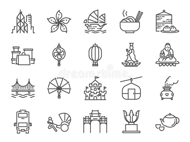 Uppsättning för Hong Kong loppsymbol Inklusive symbolerna som staden, bark, Tian Tan Big Buddha, Guan Yin staty, kabelbil, dim su royaltyfri illustrationer