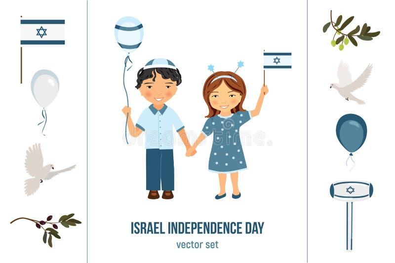Uppsättning för Israel självständighetsdagenclipart stock illustrationer