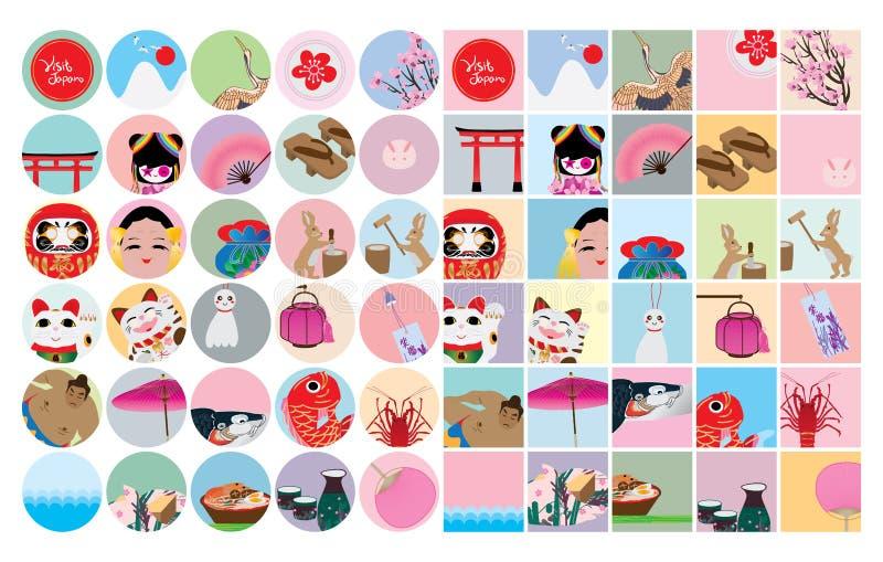 Uppsättning för kort för fyrkant för besökJapan cirkel stock illustrationer