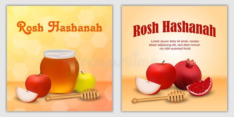Uppsättning för Rosh Hashanah banerbegrepp, realistisk stil vektor illustrationer