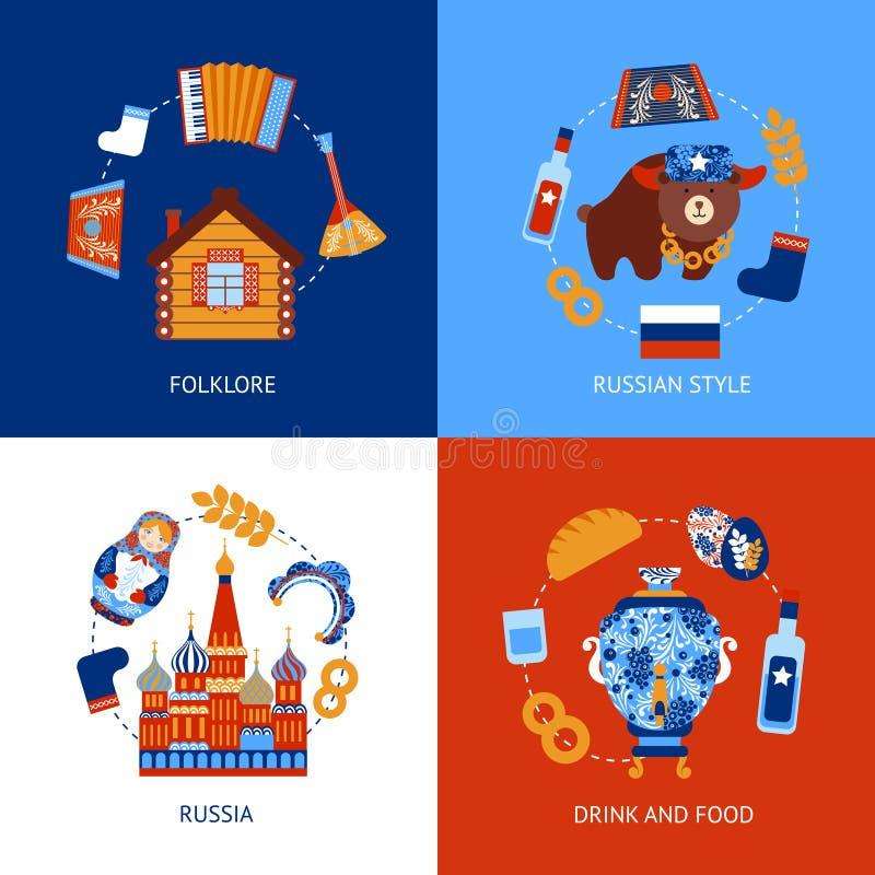 Uppsättning för Ryssland lopplägenhet vektor illustrationer