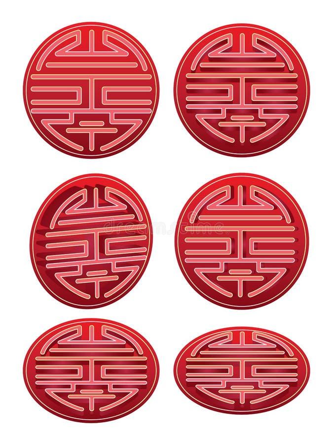 Uppsättning för stil för symbol för långt liv röd vektor illustrationer