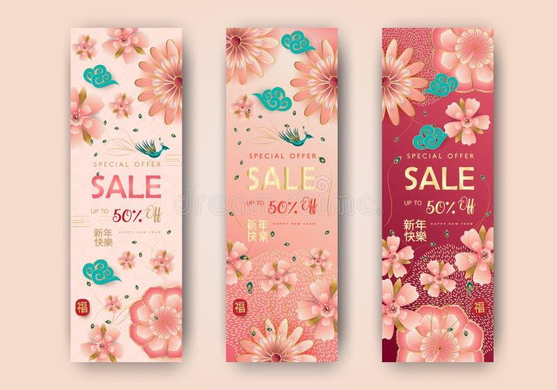 Uppsättning för tecken för sakuras för blomning för traditionell vår för mån- år för nytt år för Sale baner 2019 lycklig kinesisk vektor illustrationer