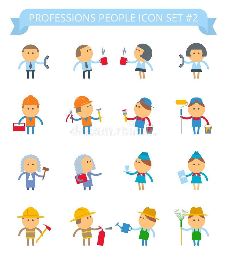 Uppsättning 2 för yrkefolksymbol royaltyfri illustrationer