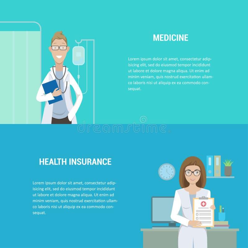 Uppsättningen av horisontalmedicinska baner sänker design vektor illustrationer