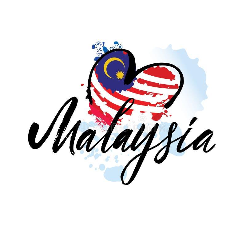 Uppsättningen av skriftlig calligraphic bokstäver för hand citerar för självständighetsdagen i Malaysia Isolerade objekt på vit b stock illustrationer