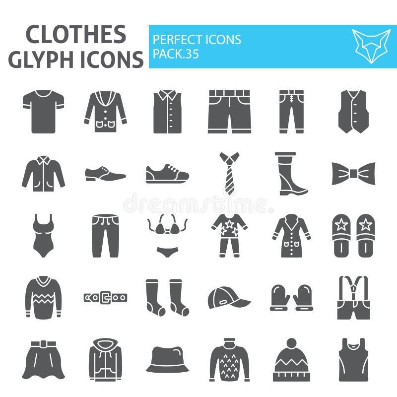 Uppsättningen för kläderskårasymbolen som beklär symboler samling, vektorn skissar, logoillustrationer, bär fasta pictograms för  royaltyfri illustrationer