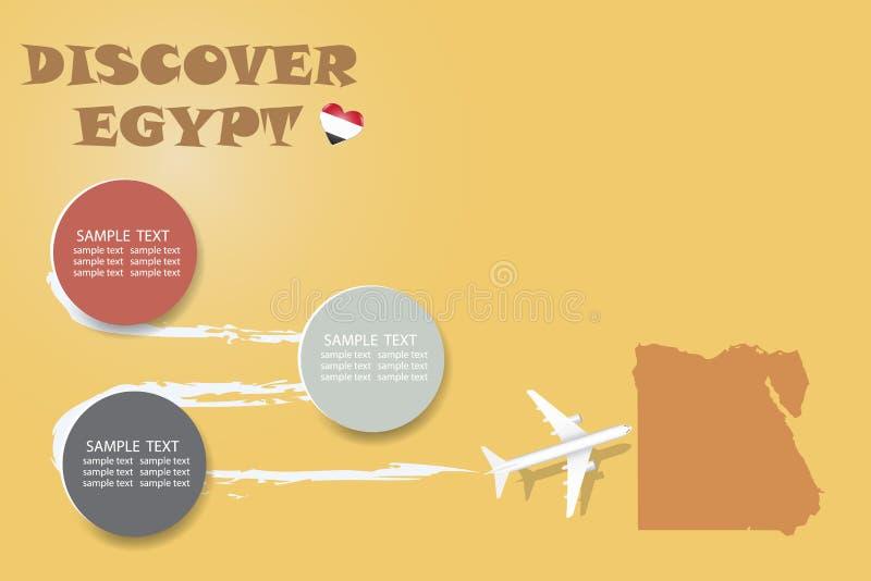 Upptäck Egypten den tomma mallvektorn royaltyfri illustrationer