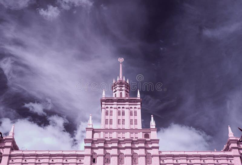 Ural du sud Université d'État, bâtiment principal, flèche contre le ciel photo stock