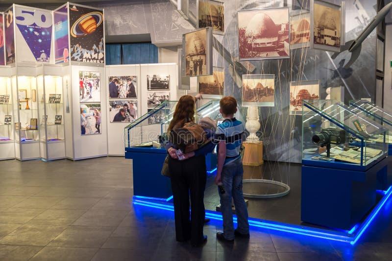 Urania Museum nel planetario di Mosca. La Russia fotografia stock libera da diritti
