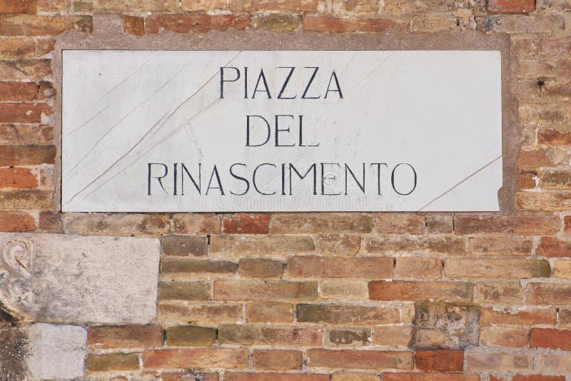 Urbino Italien, platta för renässansfyrkantmarmor arkivbild