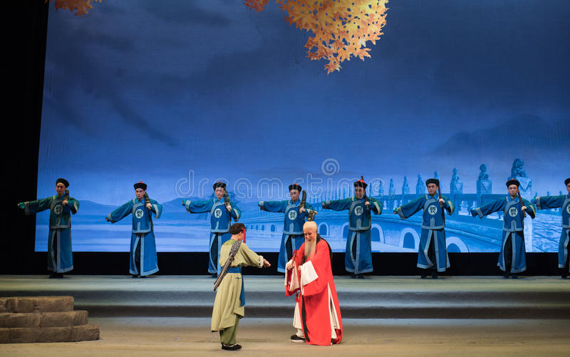 "Urge again and again-Shanxi Operatic""Fu Shan to Beijing"". Fu Shan Beijing reflects the Fu Shan in Beijing, to be a true story of the words learned stock photo"