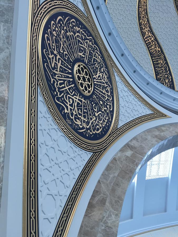 Uroczysty meczet w Ankara Turcja zdjęcie stock