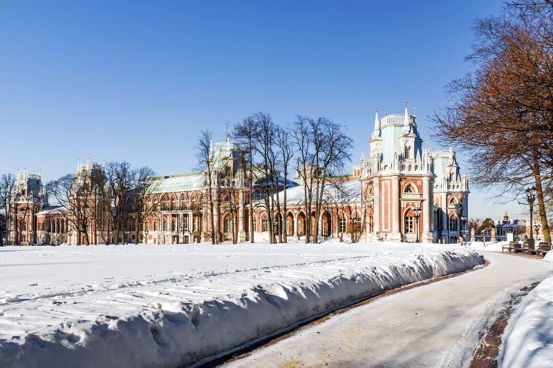 Uroczysty pałac muzeum Tsaritsyno moscow Rosji fotografia stock