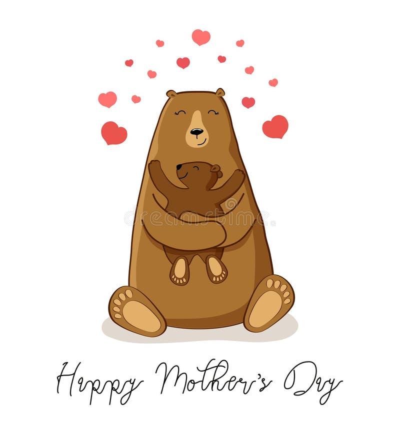 Urso bonito com seu bebê, cartão dos desenhos animados do dia do ` s da mãe ilustração do vetor