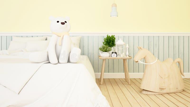 Urso branco e cavalo de balanço na sala da criança ou na rendição de bedroom-3D ilustração do vetor