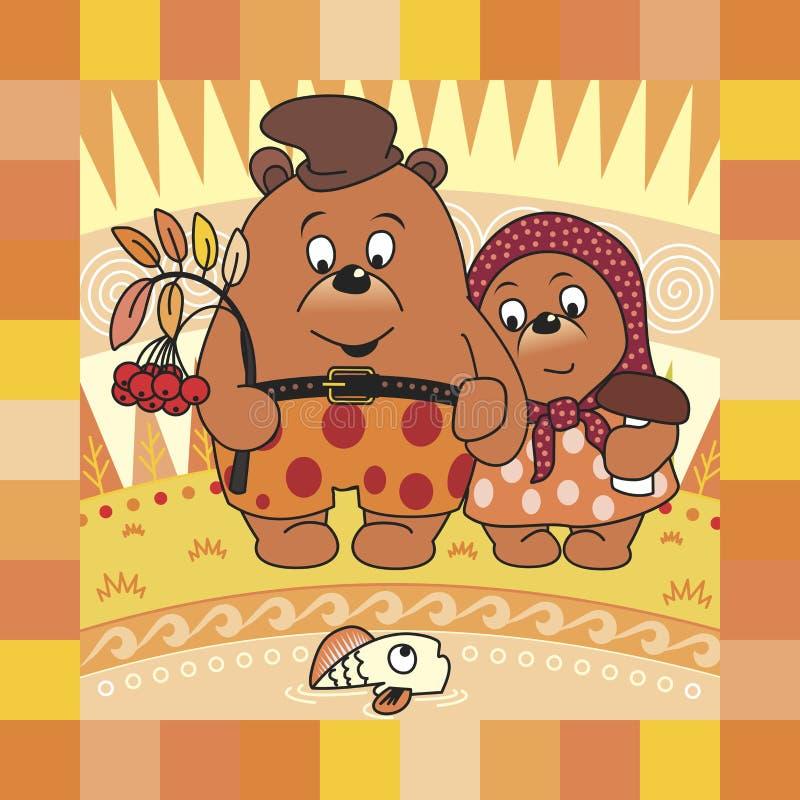 Urso e outono de peluche ilustração royalty free