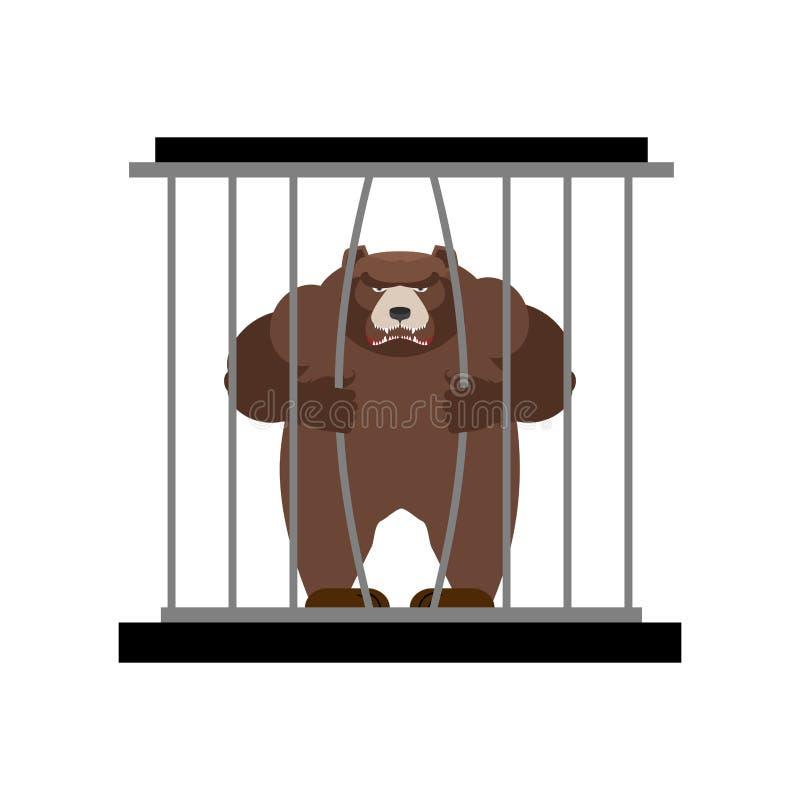 Urso na gaiola do jardim zoológico Animal selvagem assustador forte no captiveiro Grande g ilustração stock