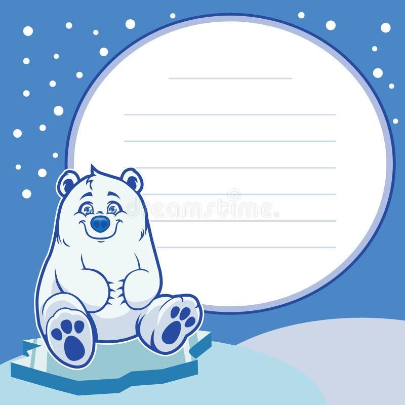 Urso polar do bebê feliz ilustração stock