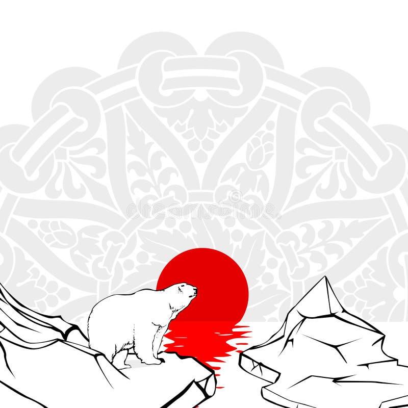 Urso polar do wite no iceberg ilustração royalty free