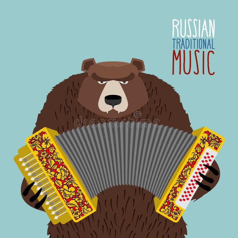 Urso que joga o acordeão Instrumento musical nacional do russo ilustração royalty free