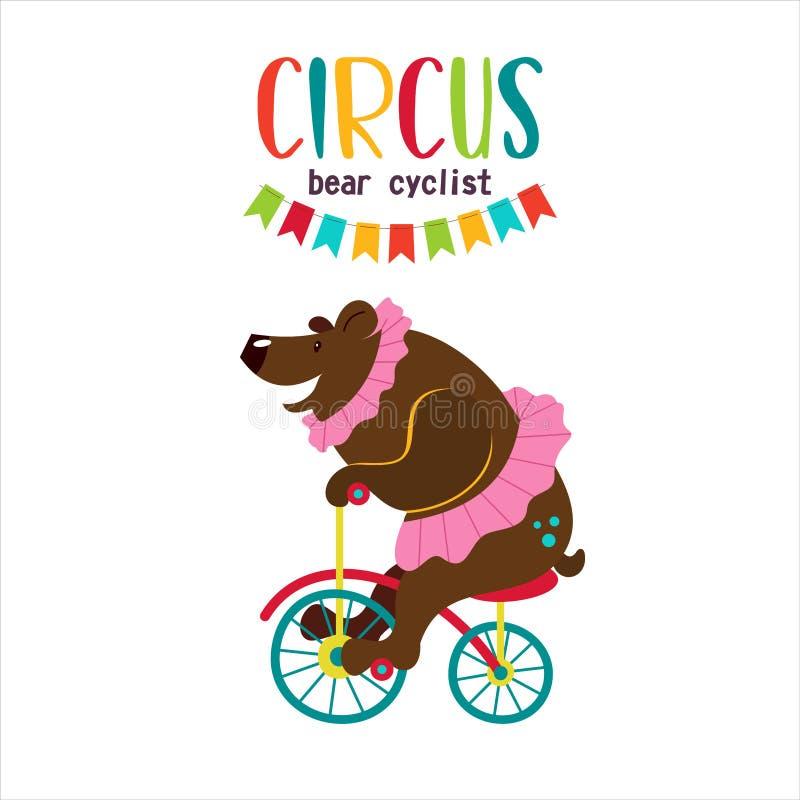 Urso treinado engraçado do circo que monta uma bicicleta Ilustração do vetor Urso do artista do circo ilustração stock
