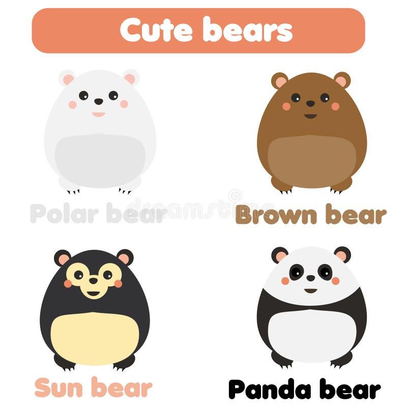 Ursos bonitos do kawaii As crianças denominam, elementos isolados do projeto, vetor Grupo polar, marrom, do sol e de panda do urs ilustração royalty free