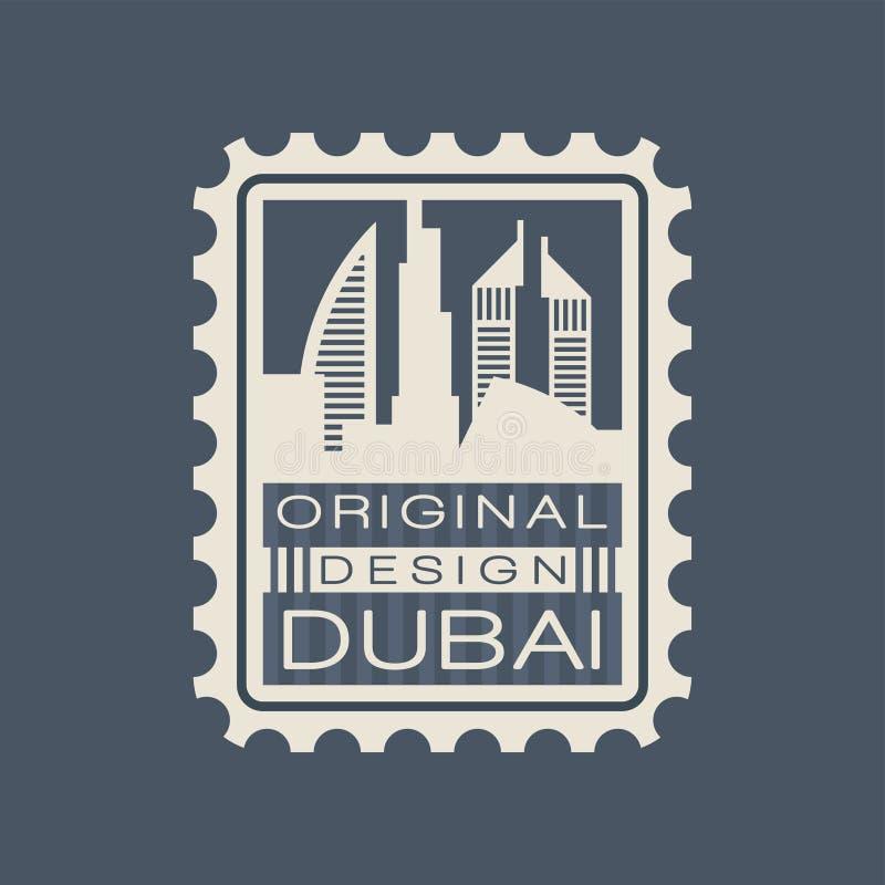 Ursprüngliche Briefmarke mit Stadtlandschaft von Dubai Symbol mit berühmter Architektur von Vereinigte Arabische Emirate UAE Burj lizenzfreie abbildung
