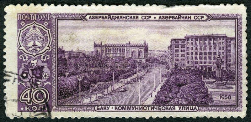 URSS - 1958: mostra a rua comunista, república socialista soviética de Baku, Azerbaijão, capitais de repúblicas soviéticas imagens de stock